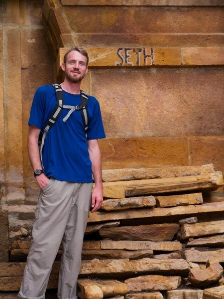 seth Seth
