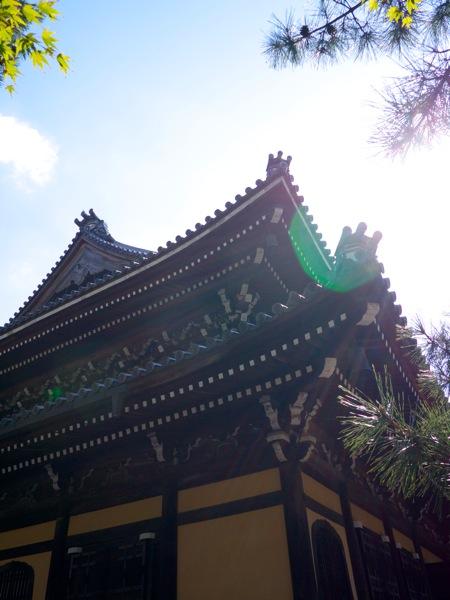 Japan 0017