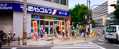 Japan Kids