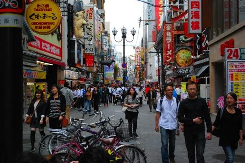 Osaka street scene