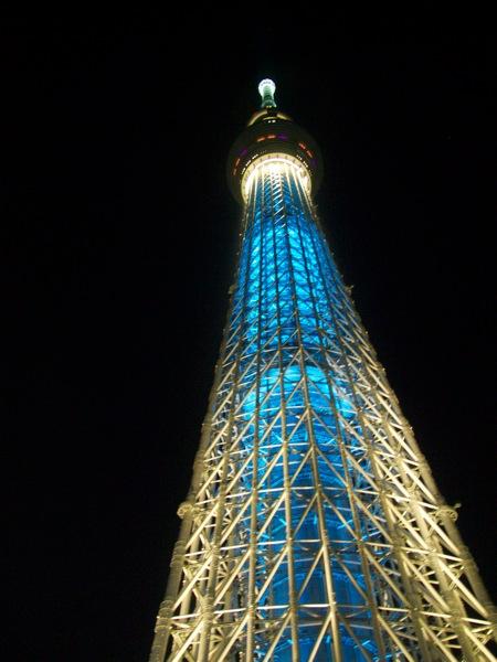 Japan1178