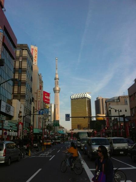 Japan 0270