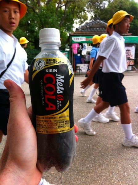 JapanFood 0002